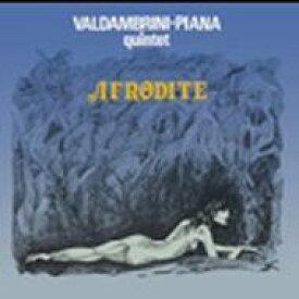 Oscar Valdambrini/Dino Piana オスカーバルダンブリーニ/ディノピアナ / Afrodite 【LP】