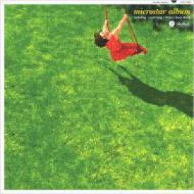【送料無料】 Microstar マイクロスター / マイクロスター・アルバム 【CD】