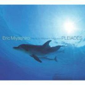 【送料無料】 Eric宮城(Eric Miyashiro) エリックミヤシロ / Pleiades - Tribute To Maynard Ferguson 【CD】