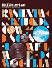 B+ / Brasilintime: Batucada Com Discos 【DVD】