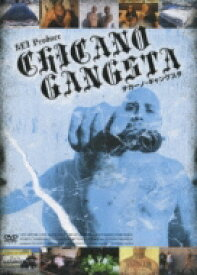 Kei Produce: Chicano Gangsta 【DVD】