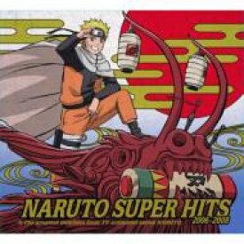 【送料無料】 NARUTO-ナルト- スーパーヒッツ 2006-2008 【CD】