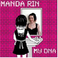【送料無料】 Manda Rin / My Dna 輸入盤 【CD】
