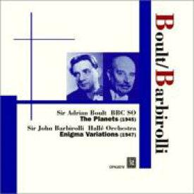 【送料無料】 Holst ホルスト / ホルスト:『惑星』 ボールト&BBC響、エルガー:エニグマ変奏曲 バルビローリ&ハレ管 輸入盤 【CD】