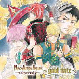 【送料無料】 ネオ アンジェリーク Special 〜ゴールドノート〜 【CD】