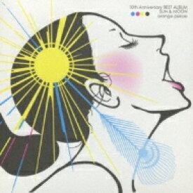 【送料無料】 orange pekoe オレンジペコー / 10th Anniversary BEST ALBUM SUN & MOON 【CD】