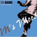 【送料無料】 M Band エムバンド / m's mood the best -sony music years- 【CD】
