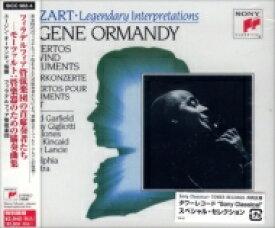 【送料無料】 Mozart モーツァルト / Wind Concertos: Ormandy / Philadelphia O 【CD】