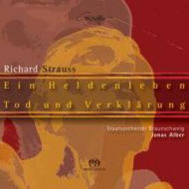 【送料無料】 Strauss, R. シュトラウス / 英雄の生涯、死と変容 アルバー&ブラウンシュヴァイク州立管弦楽団 輸入盤 【SACD】