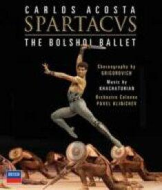 バレエ&ダンス / 『スパルタクス』 グリゴローヴィチ振付、ボリショイ・バレエ、アコスタ、カプツォーワ、他(2007) 【BLU-RAY DISC】