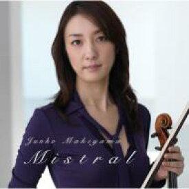 【送料無料】 牧山純子 / ミストラル 【Hi Quality CD】