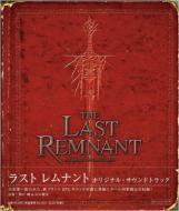 【送料無料】 ラスト レムナント オリジナル・サウンドトラック 【CD】