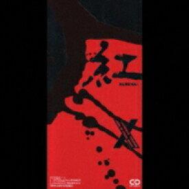 X JAPAN / 紅 【CDS】