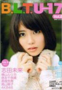 B.L.T.U-17 SIZZLEFUL GIRL VOL.8 TOKYO NEWS MOOK 【ムック】