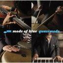 【送料無料】 quasimode クオシモード / Mode Of Blue 【CD】