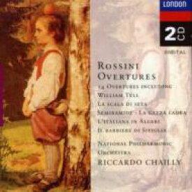 Rossini ロッシーニ / 序曲集(14曲) シャイー & ナショナル・フィル(2CD) 輸入盤 【CD】
