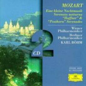 Mozart モーツァルト / セレナード第6、7、9、13番 ベーム&ウィーン・フィル、ベルリン・フィル 輸入盤 【CD】