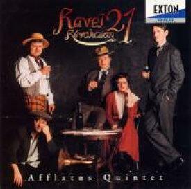 【送料無料】 Ravel ラベル / ラヴェル・レボリューション 21 アフラートゥス・クインテット 【CD】