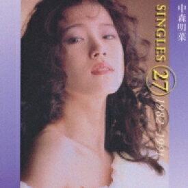 【送料無料】 中森明菜 ナカモリアキナ / 中森明菜シングルス 27 【CD】