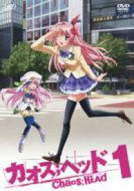【送料無料】 カオスヘッド 1 スペシャル・パック 【DVD】