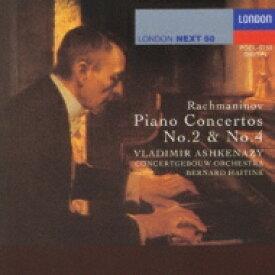 Rachmaninov ラフマニノフ / ラフマニノフ/ピアノ協奏曲第2・4番 アシュケナージ/ハイティンク 【CD】