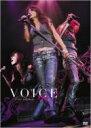 中村あゆみ / VOICE Live 【DVD】
