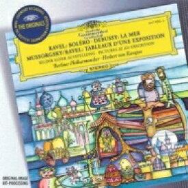 Mussorgsky ムソルグスキー / 展覧会の絵、ラヴェル:ボレロ、ドビュッシー:海 カラヤン&ベルリン・フィル 輸入盤 【CD】