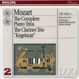 Mozart モーツァルト / ピアノ三重奏曲全集、他 ボザール・トリオ(2CD) 輸入盤 【CD】