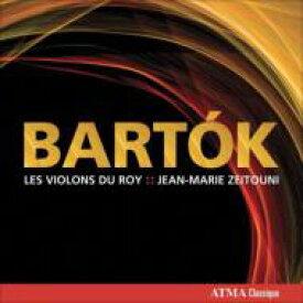 Bartok バルトーク / 弦楽器、打楽器とチェレスタのための音楽、他 ゼイトウニ&レ・ヴィオロン・ドゥ・ロワ 輸入盤 【CD】