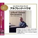 Alfred Hause アルフレッドハウゼ / Best Selection: コンチネンタル タンゴ 【SHM-CD】