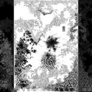 ZaiSeNu / 経る心 【CD】