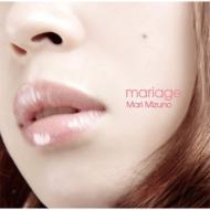 ミズノマリ / mariage 【CD】