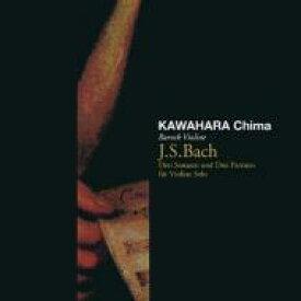 【送料無料】 Bach, Johann Sebastian バッハ / 無伴奏ヴァイオリンのためのソナタとパルティータ全曲 川原千真(2CD) 【CD】