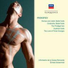 Prokofiev プロコフィエフ / 『ロメオとジュリエット』組曲、『放蕩息子』組曲、スキタイ組曲、他 アンセルメ&スイス・ロマンド管(2CD) 輸入盤 【CD】