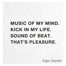 【送料無料】 Higo Hayato / Pleasure 【CD】
