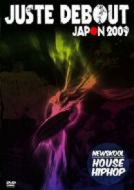 Juste Debout Japan 2009 New Skool 【DVD】