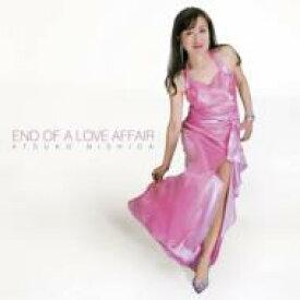 【送料無料】 西田あつ子 / End Of A Love Affair 【CD】