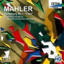 【送料無料】 Mahler マーラー / 交響曲第1番『巨人』 ホーネック&ピッツバーグ交響楽団 【SACD】