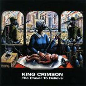 【送料無料】 King Crimson キングクリムゾン / Power To Believe 【Hi Quality CD】