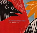 Lars Jansson ラーシュヤンソン / In Search Of Lost Time 【CD】