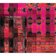 【送料無料】 Takagi Masakatsu (高木正勝) / Tai Rei Tei Rio (+book) 【CD】