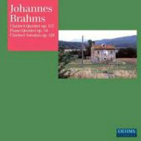 Brahms ブラームス / クラリネット・ソナタ第1番、第2番、クラリネット五重奏曲、ピアノ五重奏曲 マンノ、パール、ネフテル、シーフェン、他(2CD) 輸入盤 【CD】