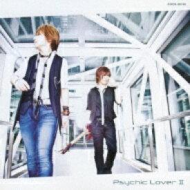 【送料無料】 サイキックラバー / PSYCHIC LOVER ? 【CD】