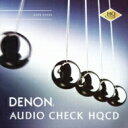 【送料無料】 DENONオーディオ・チェックHQCD 【Hi Quality CD】