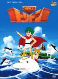 【送料無料】 海のトリトン コンプリートBOX 【DVD】