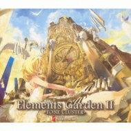【送料無料】 Elements Garden / Elements Garden II 〜TONE CLUSTER〜 【CD】