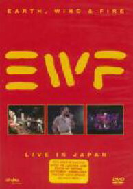 Earth Wind And Fire アースウィンド&ファイアー / Live In Japan 【DVD】