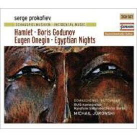 【送料無料】 Prokofiev プロコフィエフ / ハムレット、ボリス・ゴドゥノフ、エフゲニー・オネーギン、エジプトの夜 M.ユロフスキ&ベルリン放送響(3CD) 輸入盤 【CD】