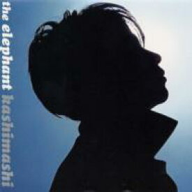 【送料無料】 エレファントカシマシ(エレカシ) / 愛と夢 【Hi Quality CD】