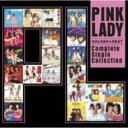 【送料無料】 Pink Lady ピンクレディー / ゴールデン☆ベスト ピンク・レディー 〜コンプリート・シングル・コレクション 【CD】